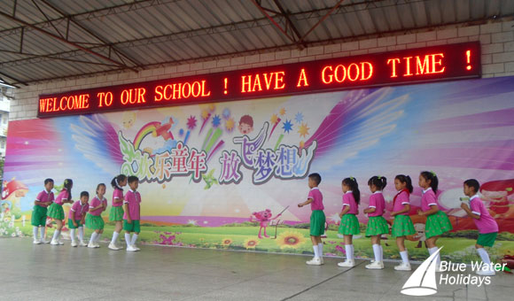 Enjoy a visit to an elementary school in Jingzhou